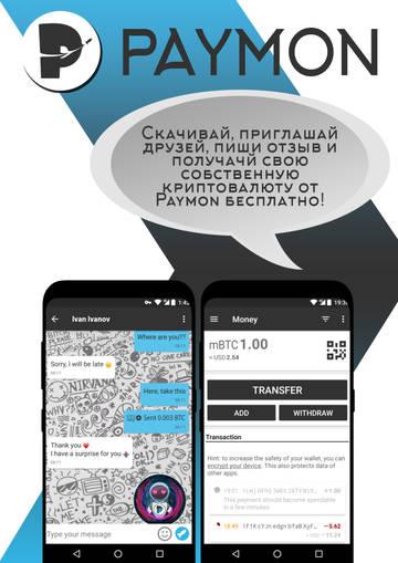 http://se.uploads.ru/t/n4PWw.jpg