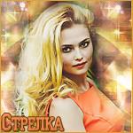 http://se.uploads.ru/t/n9i84.png