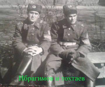 http://se.uploads.ru/t/n9vaO.jpg