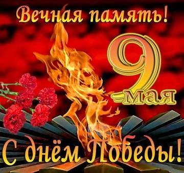 http://se.uploads.ru/t/nEYpq.jpg