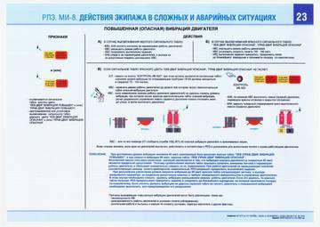 http://se.uploads.ru/t/nHkh4.jpg
