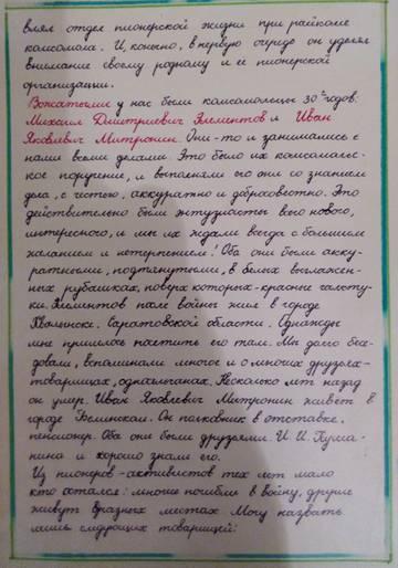 http://se.uploads.ru/t/nIkMi.jpg
