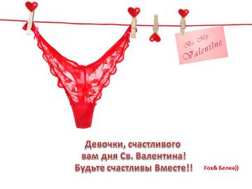 http://se.uploads.ru/t/nJj0o.jpg