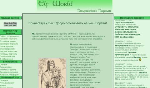 http://se.uploads.ru/t/nJpW6.jpg