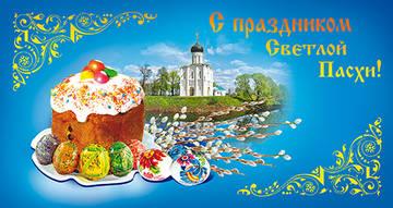 http://se.uploads.ru/t/nL5m8.jpg