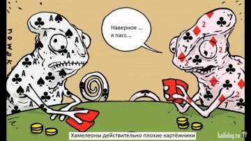 http://se.uploads.ru/t/nLiFV.jpg