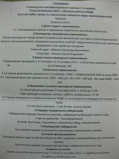 http://se.uploads.ru/t/nQqCh.jpg