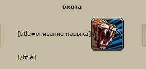 http://se.uploads.ru/t/nda8c.jpg