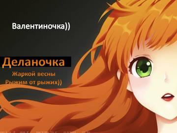 http://se.uploads.ru/t/ne7F2.jpg