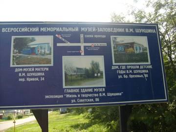 http://se.uploads.ru/t/nhTq1.jpg