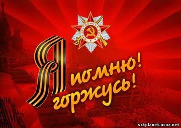 http://se.uploads.ru/t/nr9yJ.jpg