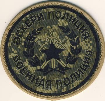 http://se.uploads.ru/t/nredU.jpg