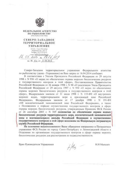 http://se.uploads.ru/t/nrpSu.jpg