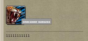 http://se.uploads.ru/t/nudGS.jpg