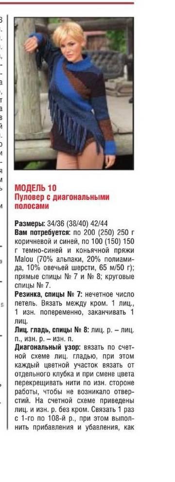 http://se.uploads.ru/t/o6T0A.jpg