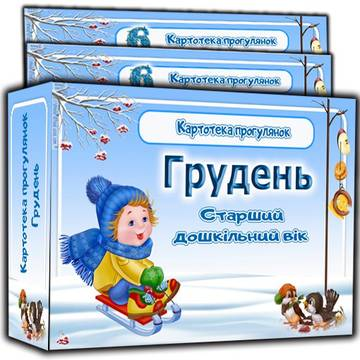 http://se.uploads.ru/t/o8kfY.jpg