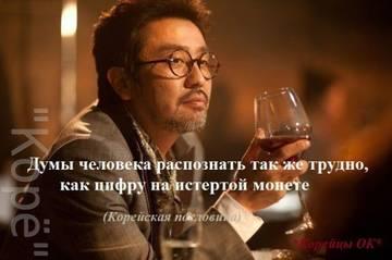 http://se.uploads.ru/t/oD9RC.jpg