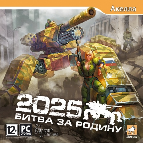 http://se.uploads.ru/t/oER7d.jpg