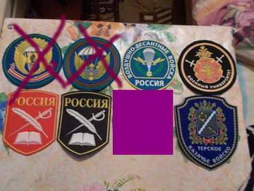 http://se.uploads.ru/t/oLc30.jpg
