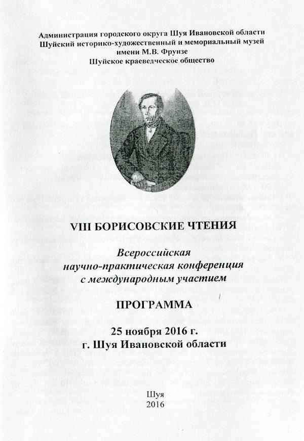 http://se.uploads.ru/t/oPjQO.jpg