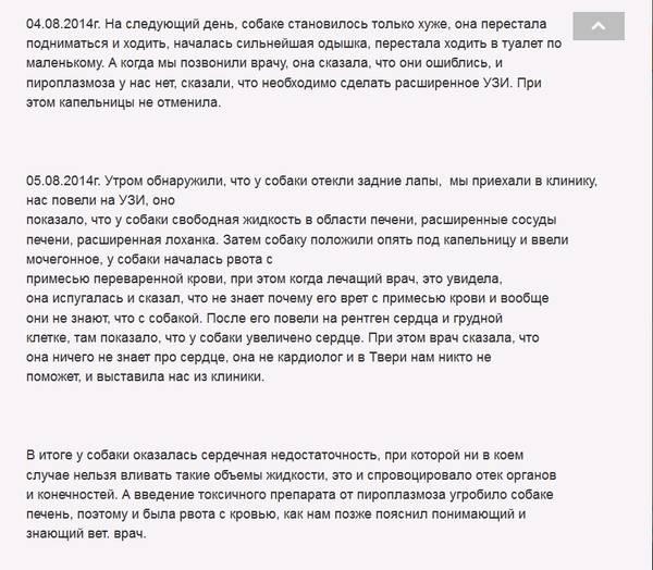 http://se.uploads.ru/t/oRr02.jpg