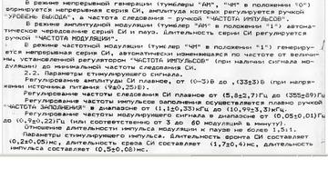 http://se.uploads.ru/t/oSVxr.png