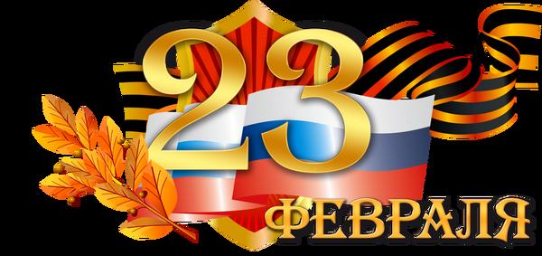 http://se.uploads.ru/t/oUlYi.png