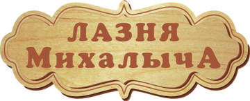 http://se.uploads.ru/t/oXKIe.jpg