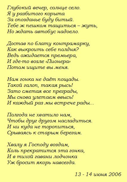 http://se.uploads.ru/t/ocCzk.png