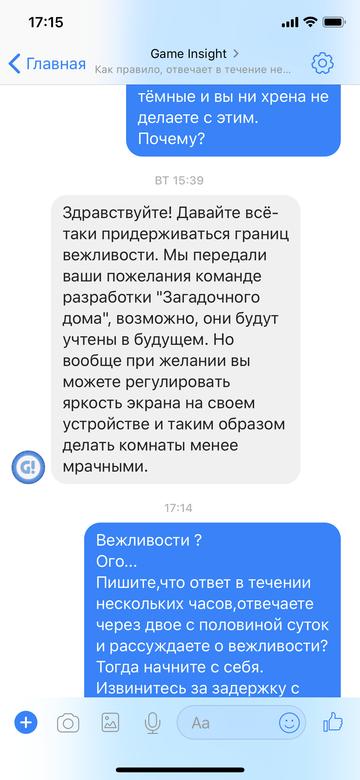 http://se.uploads.ru/t/of8cv.png