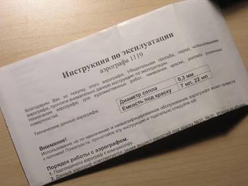 http://se.uploads.ru/t/ojNgA.jpg