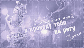 http://se.uploads.ru/t/otFX8.jpg