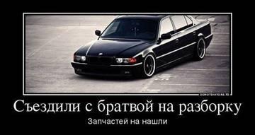 http://se.uploads.ru/t/p0lIw.jpg