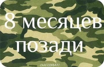 http://se.uploads.ru/t/pJKjx.jpg