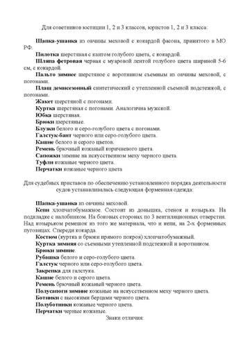 http://se.uploads.ru/t/pJxu4.jpg