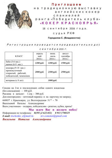 http://se.uploads.ru/t/pNsq4.jpg