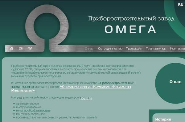 http://se.uploads.ru/t/pSjAg.jpg