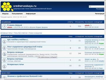 http://se.uploads.ru/t/pWonP.jpg