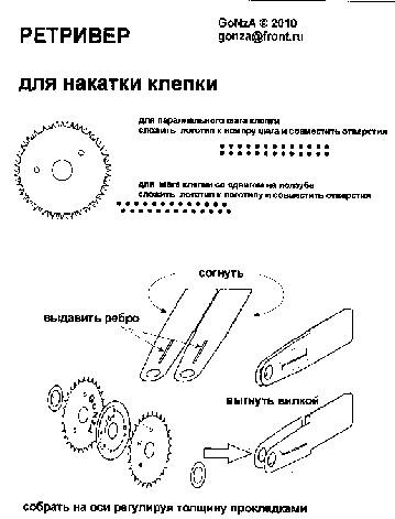 http://se.uploads.ru/t/pcATU.jpg