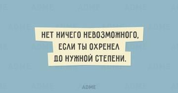 http://se.uploads.ru/t/pdXtB.jpg