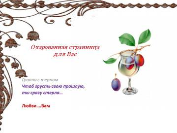 http://se.uploads.ru/t/plPxb.jpg
