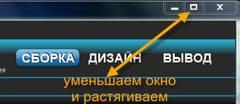 http://se.uploads.ru/t/puTxa.jpg