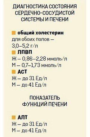 http://se.uploads.ru/t/pwj6x.jpg