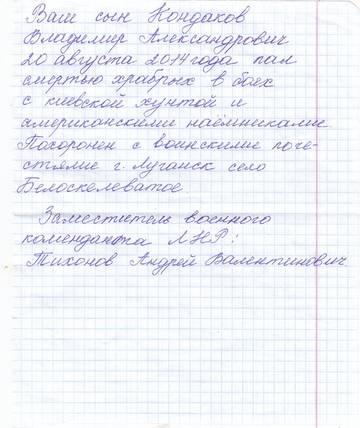 http://se.uploads.ru/t/pxjo0.jpg