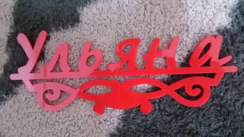 http://se.uploads.ru/t/pz1mU.jpg