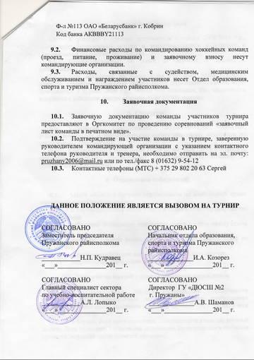 http://se.uploads.ru/t/q1ktf.jpg
