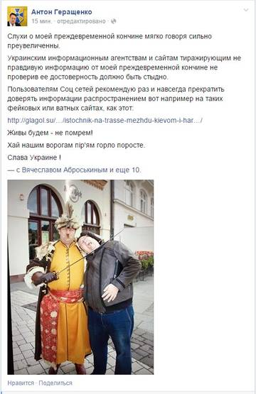 http://se.uploads.ru/t/q4VXF.jpg