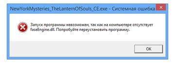 http://se.uploads.ru/t/q8anF.png