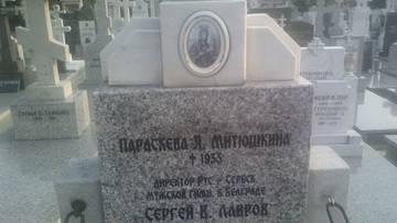 http://se.uploads.ru/t/qHbIj.jpg