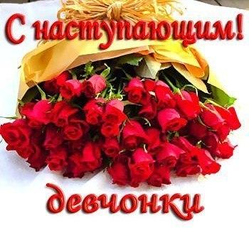 http://se.uploads.ru/t/qI6kF.jpg